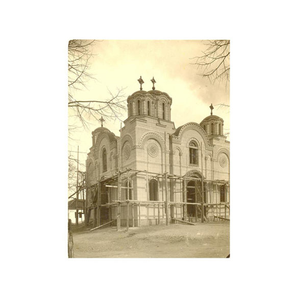 Sergej Dimitrijević Fund