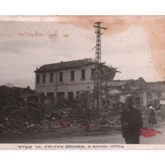 Fund of the Allied bombing of Leskovac on 6 September 1944