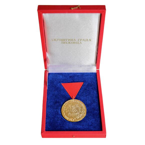 Награде и признања